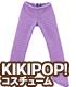 AZONE/KIKIPOP!/KPT097【KIKIPOP!用】きのこプラネット「カラフル★ボーダータイツ」