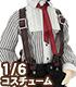 AZONE/Pureneemo Original Costume/ALB205【1/6サイズドール用】PNXS星を追う少年setII