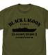 ブラック・ラグーン/ブラック・ラグーン/ラグーン号 Tシャツ