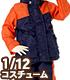 AZONE/ピコニーモコスチューム/PIC256【1/12サイズドール用】1/12 マウンテンパーカー&ショートパンツセット