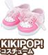 AZONE/KIKIPOP!/KPT099【KIKIPOP!用】きのこプラネット「ポップン★バッシュ」