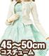 AZONE/50 Collection/FAR254【45~50cmドール用】50ふんわりカーディガン&キャミワンピsetII