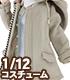 PIC317【1/12サイズドール用】1/12 モッズコート..
