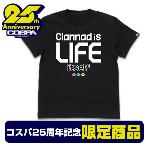 ★限定★コスパ25周年記念 Clannad is life itself Tシャツ