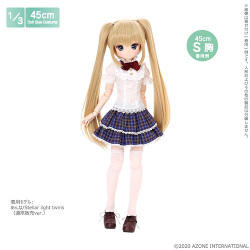 AZONE/50 Collection/FFC009【45~50cmドール用】45 ガーリィフリルスカートセット
