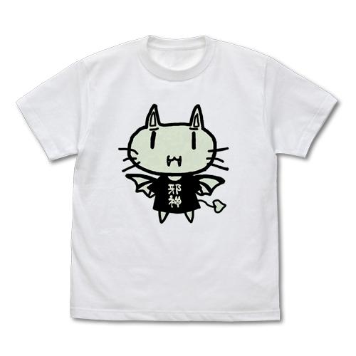 邪神ちゃん 蓄光Tシャツ