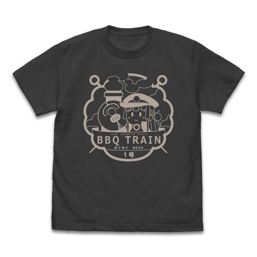 BBQ列車もくもくハチロク号 Tシャツ