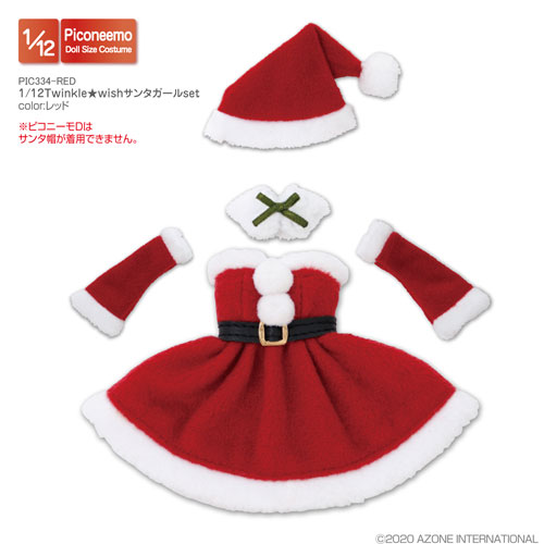 AZONE/ピコニーモコスチューム/PIC334-RED【1/12サイズドール用】1/12 Twinkle★wishサンタガールセット