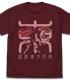 マスターガンダム&風雲再起 Tシャツ