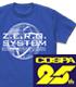 ★限定★コスパ25周年記念 ゼロシステム Tシャツ 蓄光Ve..