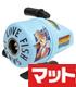 スピンキャストリール 釣りキチ三平/三平三平(マットボディ)