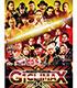 G1 CLIMAX 30 大会記念 パンフレット