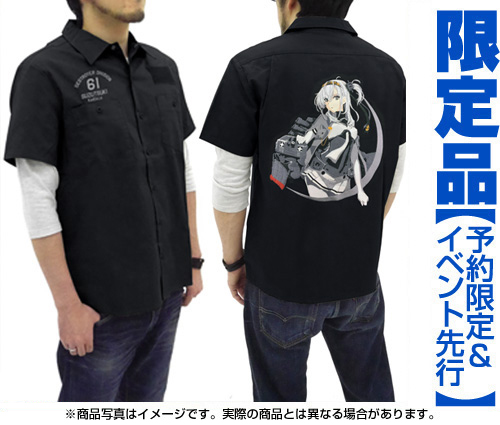 涼月 刺繍ワークシャツ