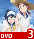 ★GEE!特典付★放課後ていぼう日誌 Vol.3【DVD】