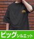 ゆるキャン△ ビッグシルエットTシャツ