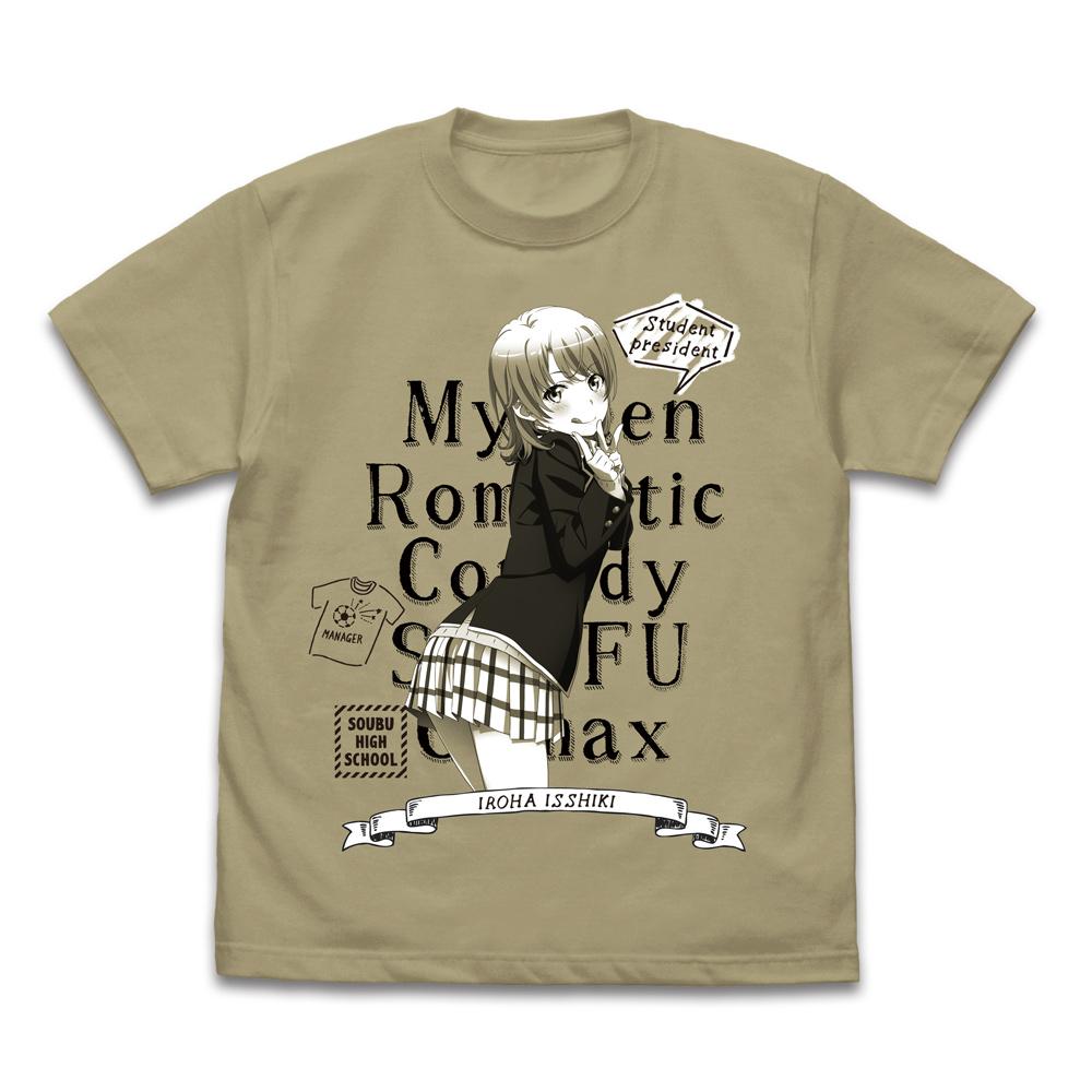 いろは Tシャツ