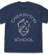 チェリートン学園 Tシャツ