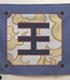 王騎軍の旗