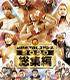 DVD 新日本プロレス2020年総集編