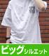 第08MS小隊 ビッグシルエットTシャツ
