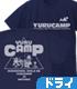 ゆるキャン△ ドライTシャツ Ver.2.0