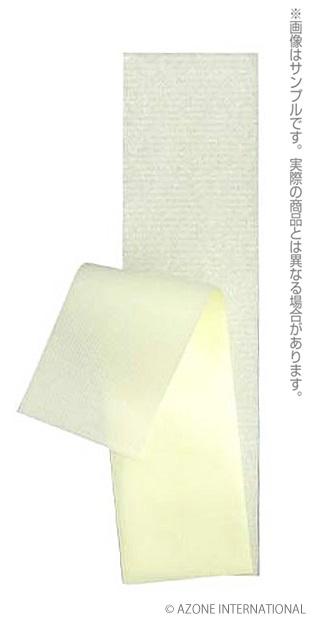 AZONE/Material Parts/AMP134-WHT 薄地マジックテープ 10cm