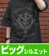 ガンダム シリーズ/機動戦士ガンダム/ジオン ビッグシルエットTシャツ