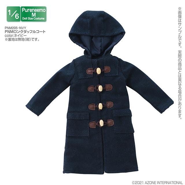 AZONE/Pureneemo Original Costume/PNM205【1/6サイズドール用】PNMロングダッフルコート