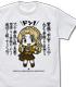 THE IDOLM@STER/アイドルマスター シンデレラガールズ/桐生つかさ Tシャツ