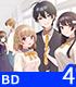★GEE!特典付★幼なじみが絶対に負けないラブコメ 第4巻【..