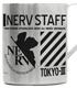 ネルフ 二層ステンレスマグカップ