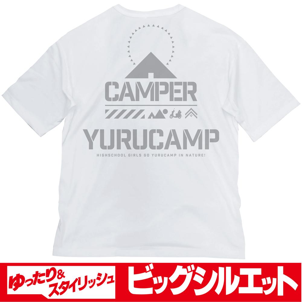 ゆるキャン△ ビッグシルエットTシャツ Ver.2.0