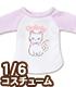 AZONE/ピュアニーモ/POC512【1/6サイズドール用】PNSふわふわどうぶつラグランTシャツ