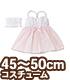 AZONE/50 Collection/FAO147【45~50cmドール用】AZO2スカラップレースキャミソール