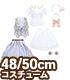 FAO167-SAX【48/50cmドール用】AZO2ティー..