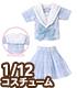 PIC357【1/12サイズドール用】1/12チアフル☆セー..