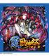 モンスターストライク/モンスターストライク/VG-D-TTD03 カードファイト!! ヴァンガード overDress タイトルトライアルデッキ第3弾 モンスターストライク 激・獣神祭
