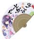 デート・ア・ライブ/デート・ア・ライブIV/夜刀神十香 扇子