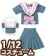 AZONE/ピコニーモ/PIC357【1/12サイズドール用】1/12チアフル☆セーラー服set