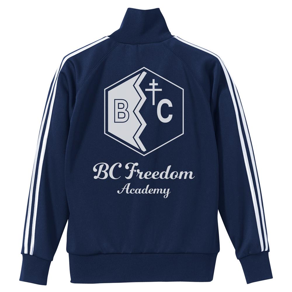 BC自由学園 ジャージ