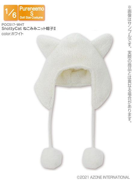 AZONE/ピュアニーモ/POC517【1/6サイズドール用】PNS SnottyCat ねこみみニット帽子II