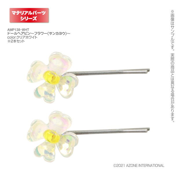 AMP138【1/6サイズドール用】ドールヘアピン~フラワー..