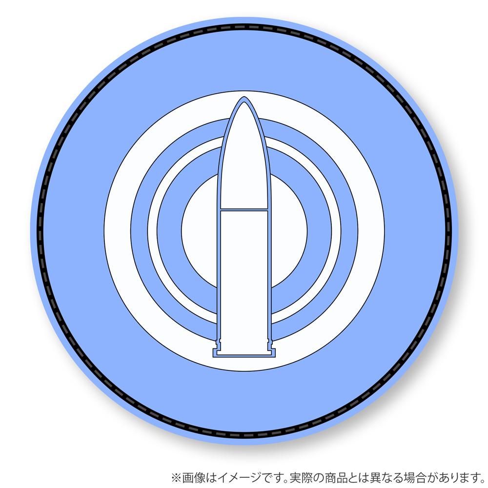 大学選抜チーム PVCパッチ