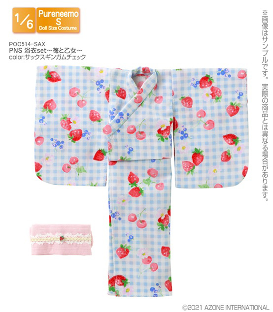 AZONE/ピュアニーモ/POC514【1/6サイズドール用】PNS 浴衣set~苺と乙女~
