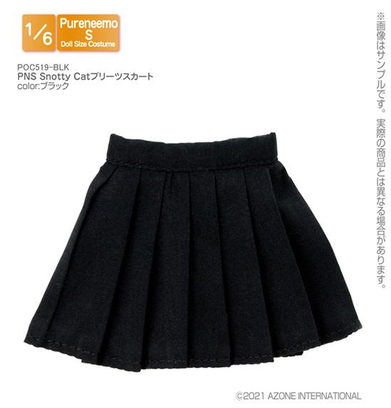 POC519【1/6サイズドール用】PNS Snotty C..