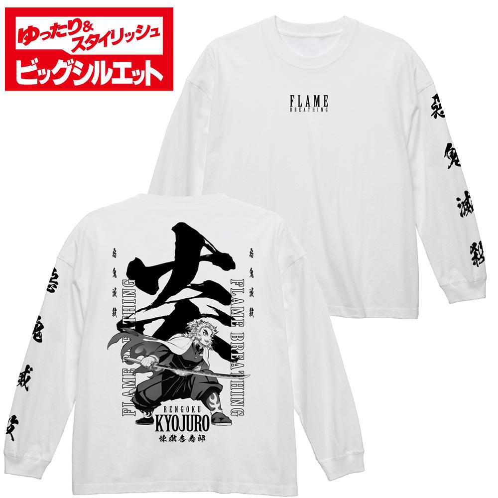 煉獄杏寿郎 ビッグシルエットロングスリーブTシャツ