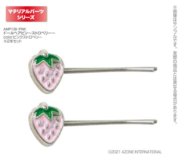 AMP136【1/6サイズドール用】ドールヘアピン~ストロベ..