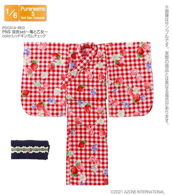 POC514【1/6サイズドール用】PNS 浴衣set~苺と..