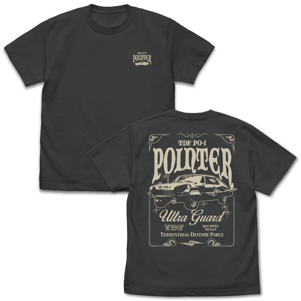 ポインター Tシャツ