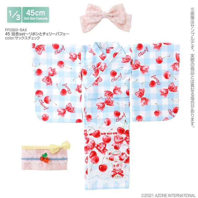 FFC023 【45~50cmドール用】45 浴衣set~リ..